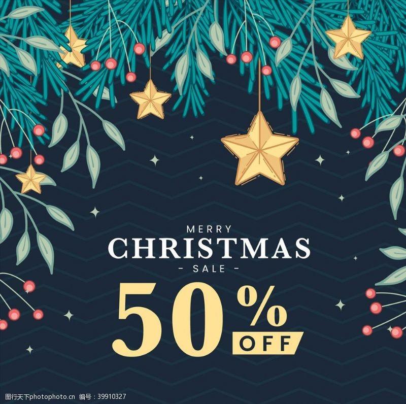 海报模板圣诞节促销海报设计图片