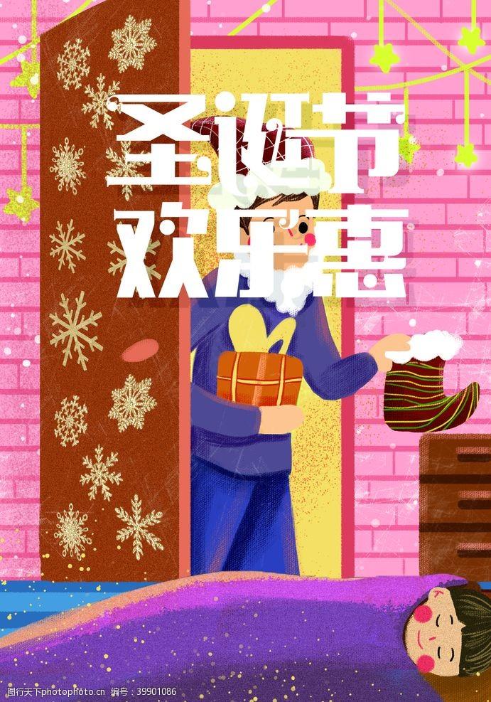 下雪圣诞节图片