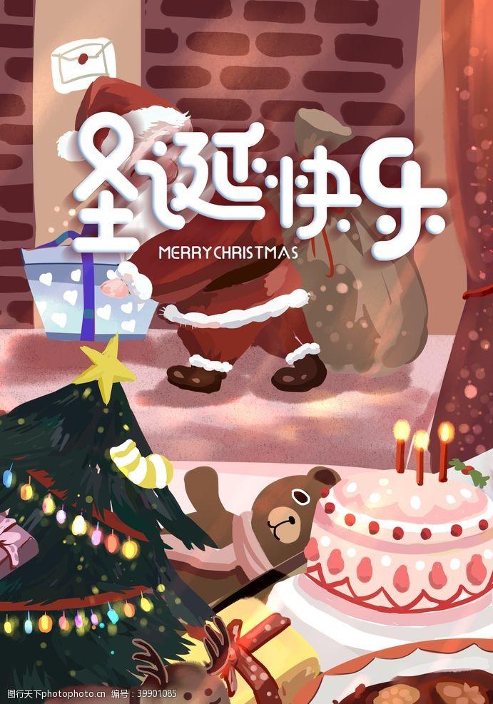 下雪圣诞快乐图片