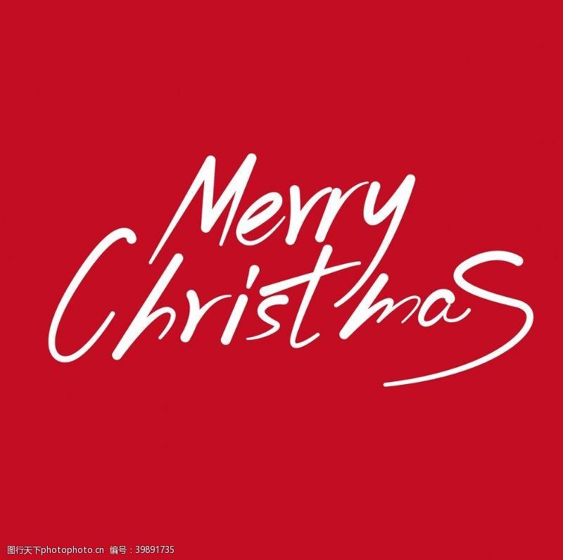 过圣诞圣诞英文矢量字体图片