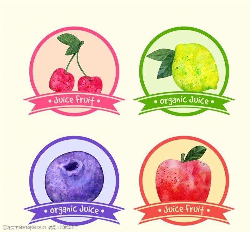 水彩绘果汁标签图片