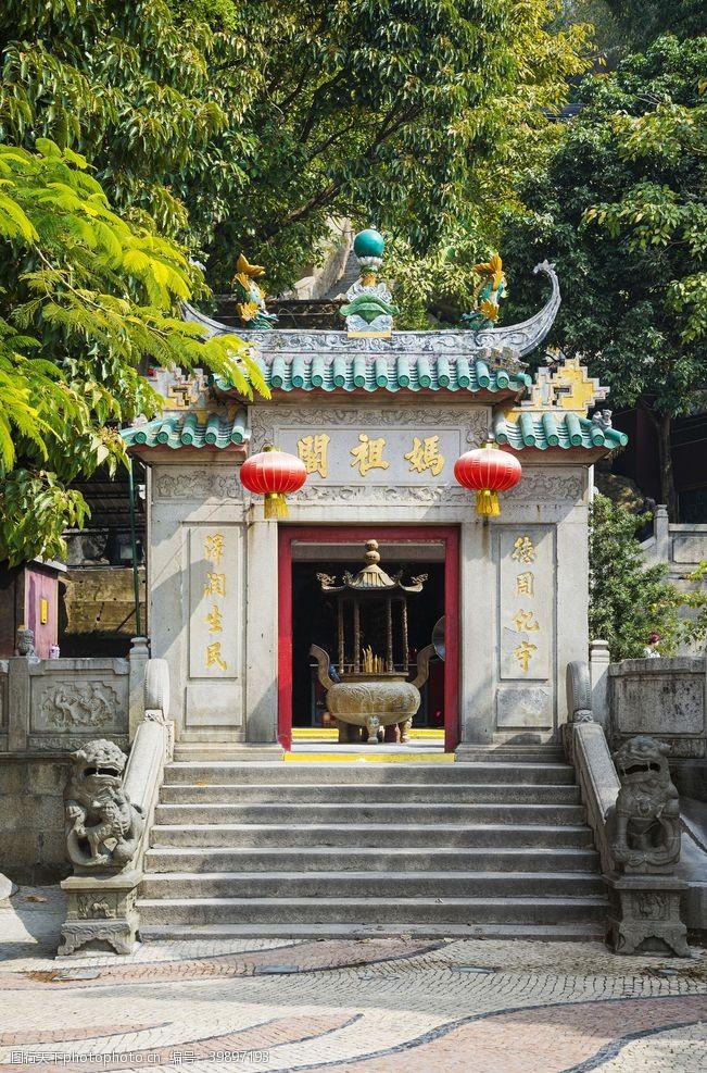 中国寺庙楼阁摄影图片