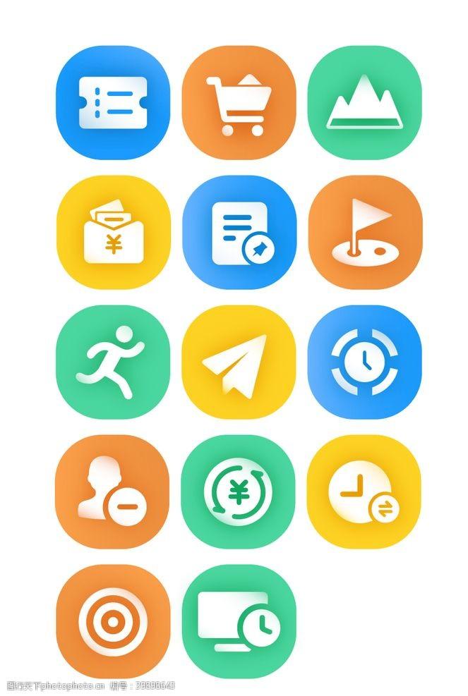 活力UI彩色面性图标ICON办公图片