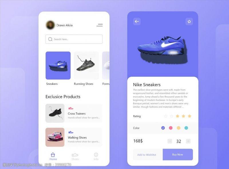 源文件下载xd鞋类紫色UI设计首页详情页图片