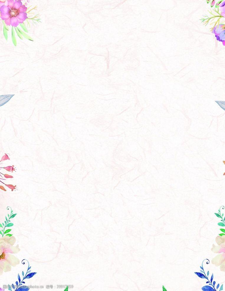鲜花海报背景图图片