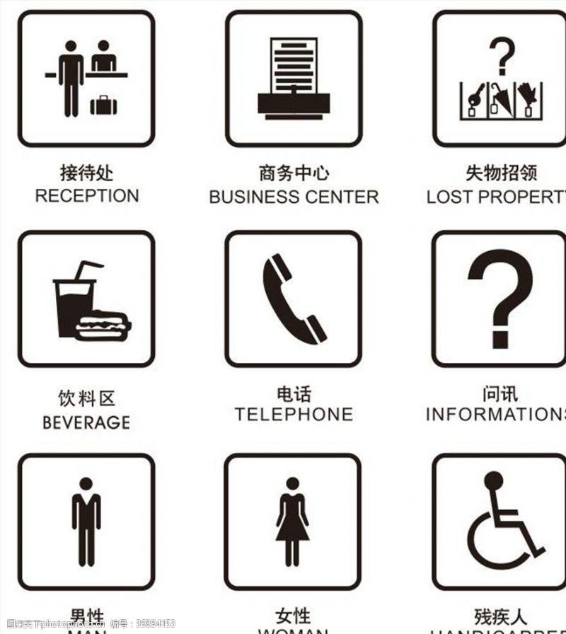 电话小图标图片