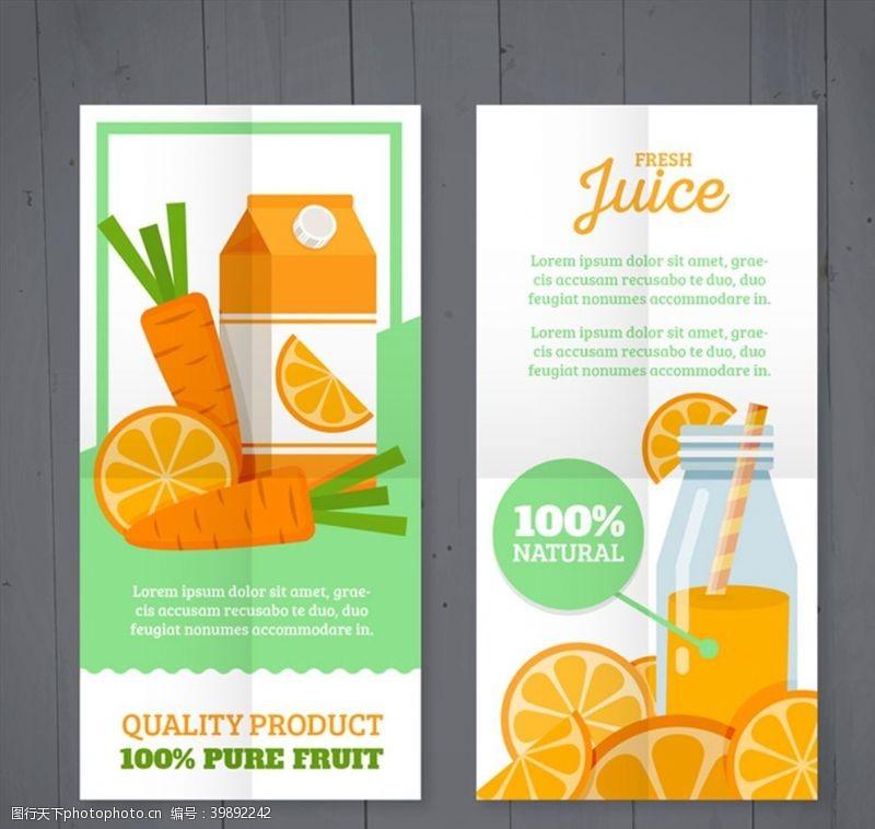 橙汁新鲜果汁图片