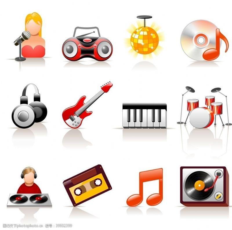 音乐图标图片