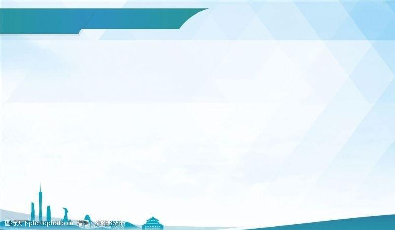 企业形象展板展板背景图片