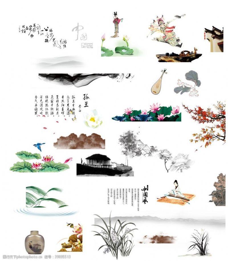 古诗中国风素材图片
