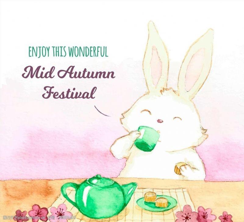 中秋节饮茶兔子图片