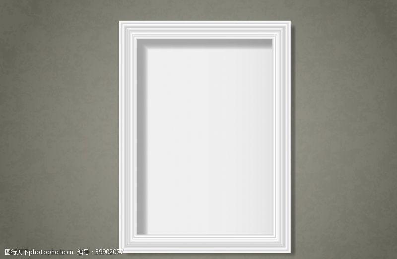 相框样机背景墙相框画框图片