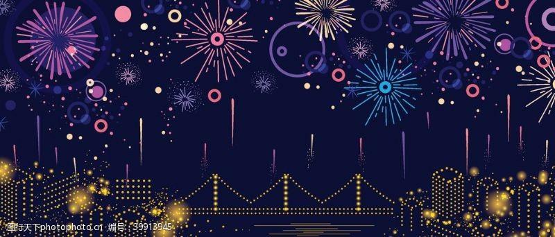 节日烟花城市烟花背景图片