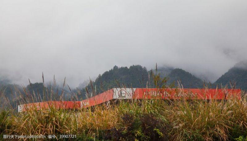 小雨大围山服务区图片