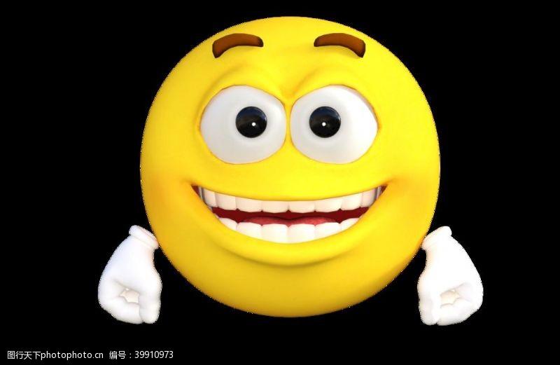 微笑搞笑表情8图片
