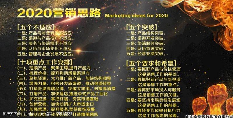 企业文化手册公司展板图片