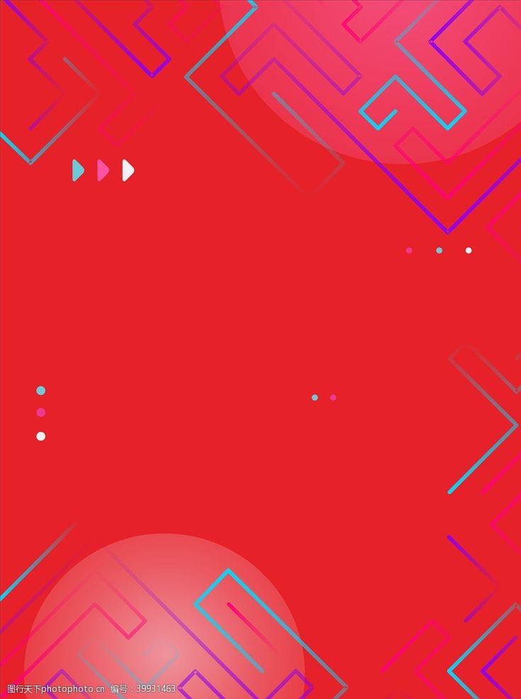 喜庆红色简约几何背景图片