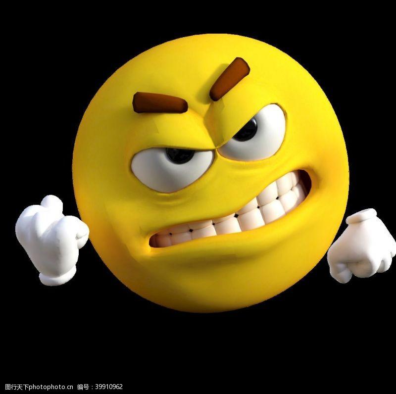 微笑卡通表情11图片
