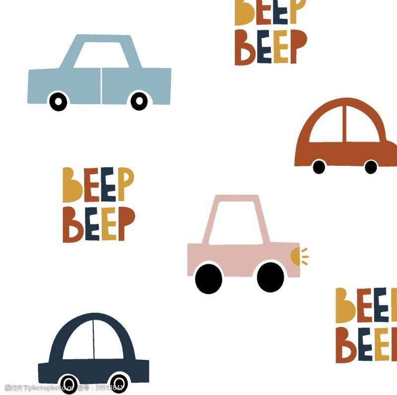 北欧卡通小汽车图片