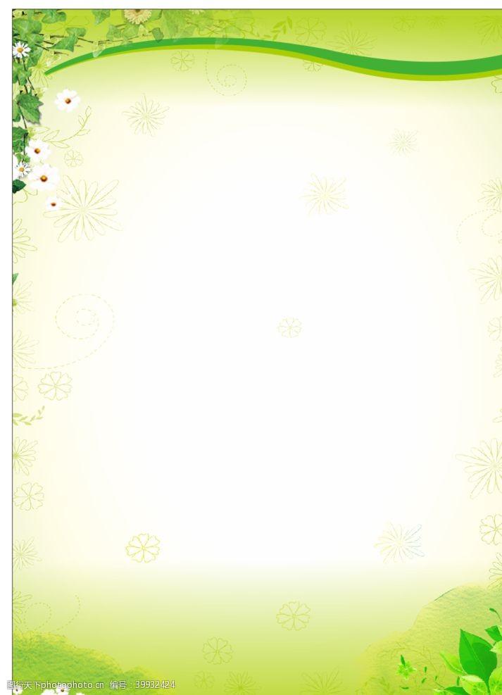 蓝色展板绿色制度牌模板底图图片