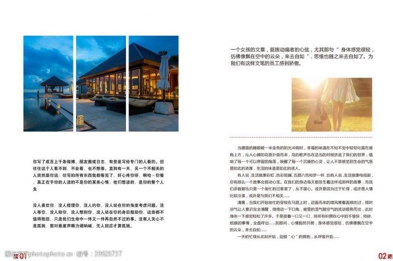 杂志设计时尚画册排版图片