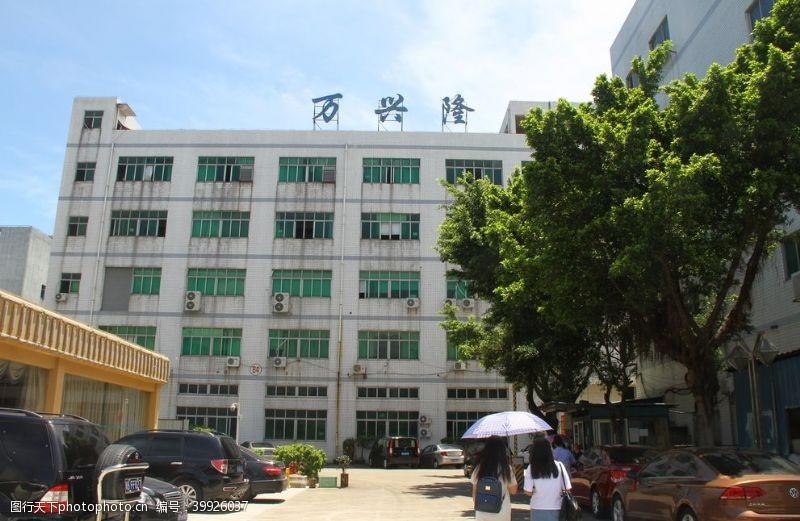 工厂大门办公大楼图片