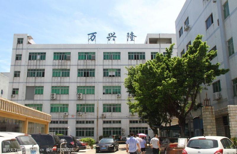 工厂大门办公楼图片
