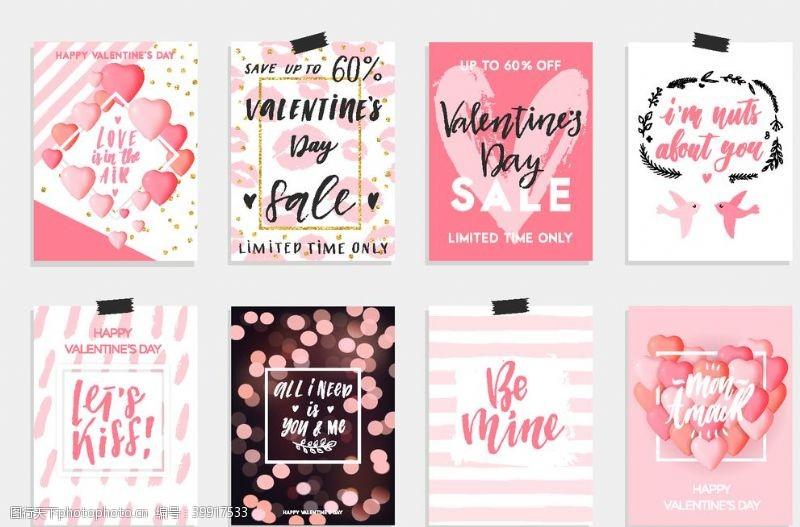 宣传册设计粉色标签图片