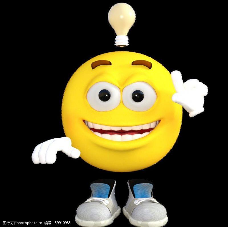 微笑搞笑表情7图片