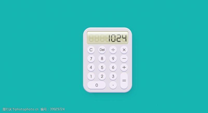 计算器icon图片