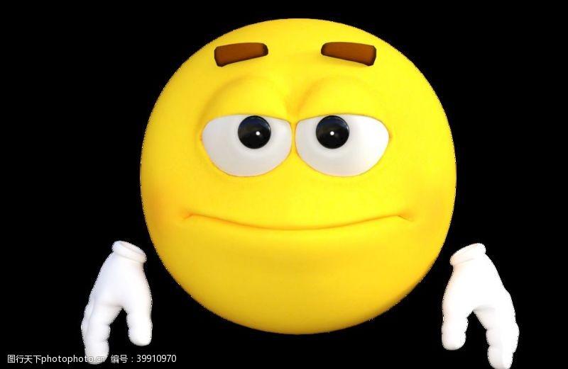 微笑卡通表情2图片