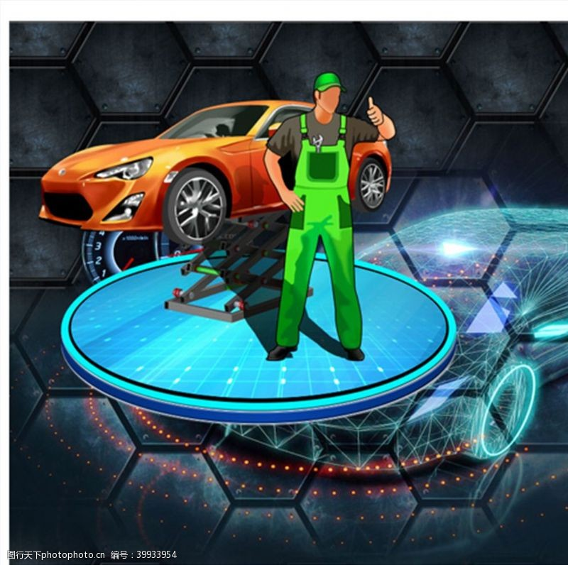 平面广告汽车维修宣传海报维修工人升降机图片