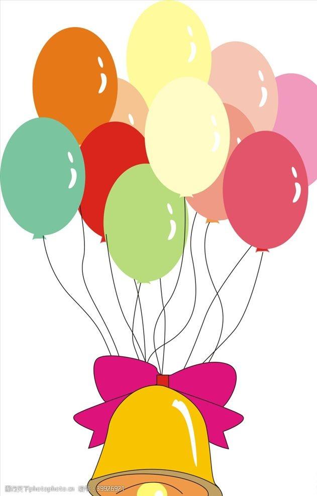 节日素材气球图片