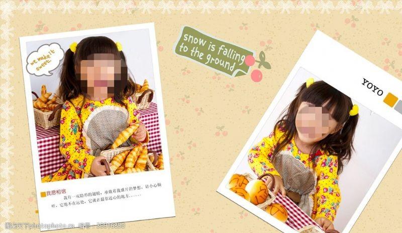 童年儿童周岁纪念相册PSD模板图片