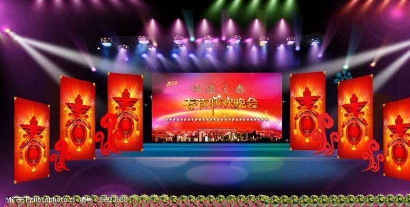 时尚舞台背景舞台背景展示图片