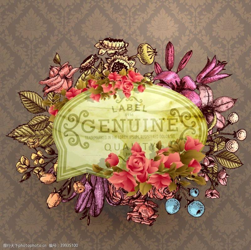 彩绘花卉标签图片