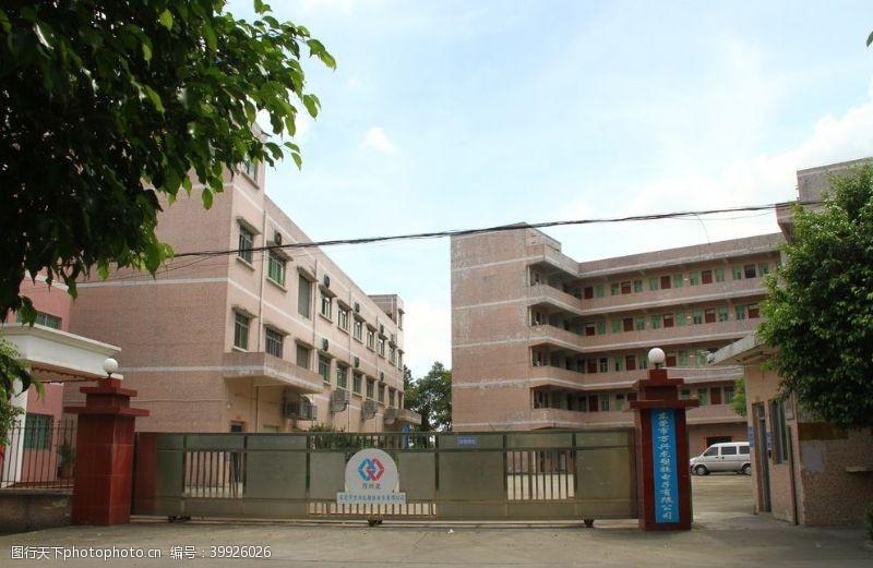 工厂大门厂区入口图片