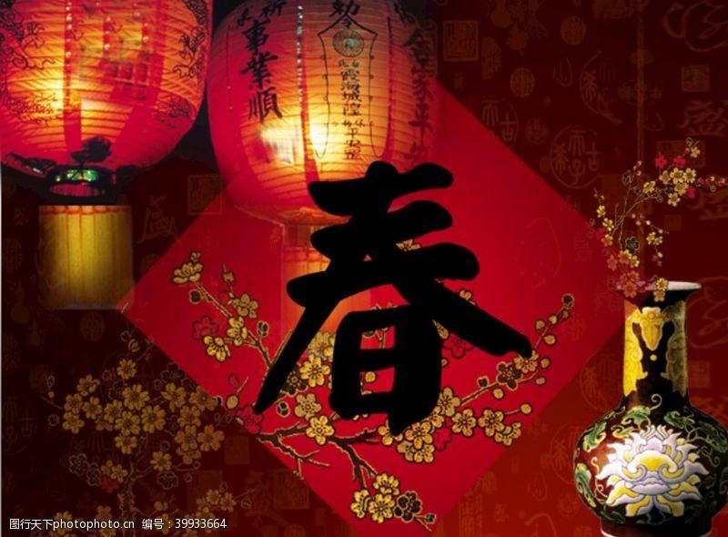 喜庆春图片
