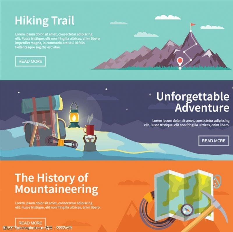 户外野营登山运动图片