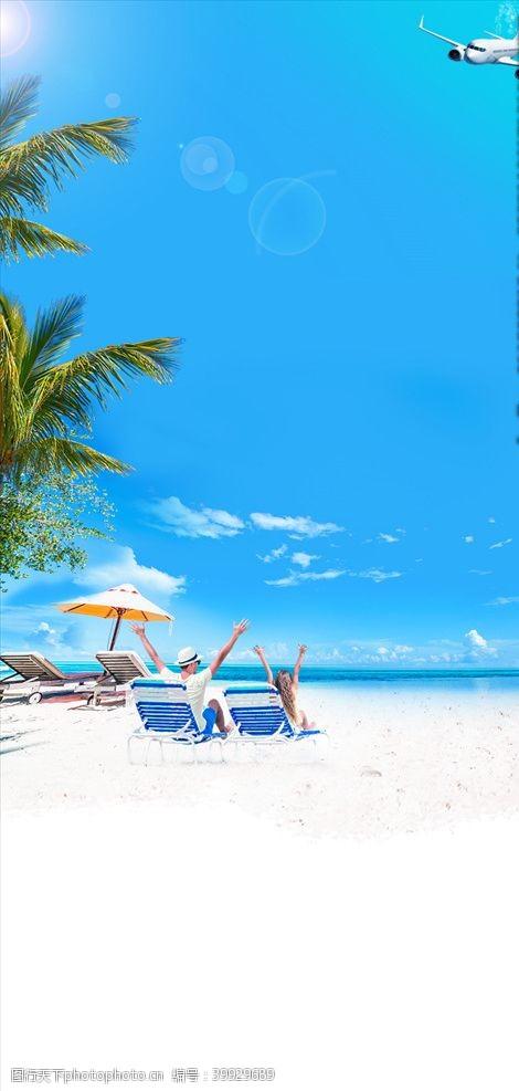 沙滩椅地产海景沙滩合成图片
