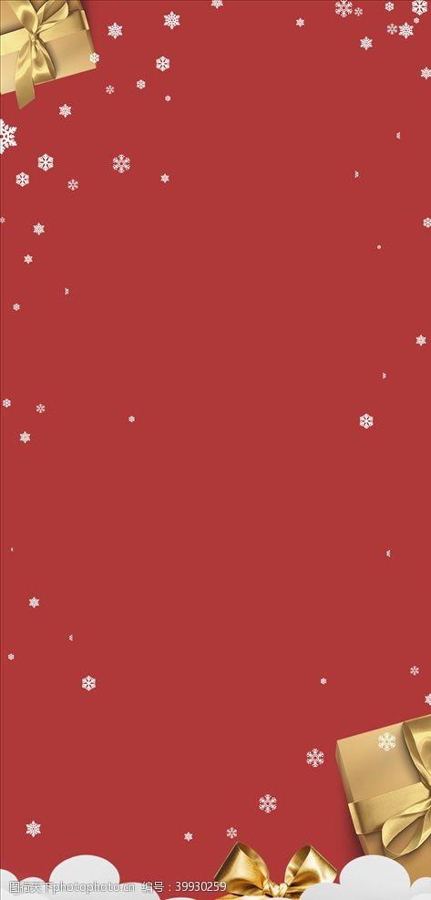 广告背景冬季展架背景圣诞节展架图片