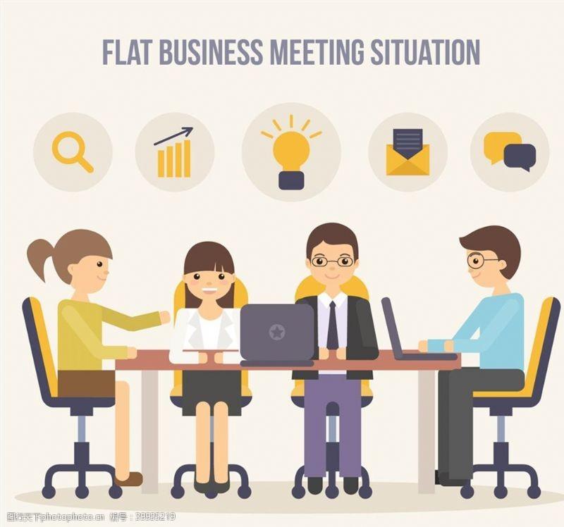 会议商务人物图片
