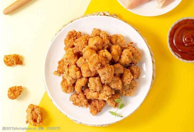 爆浆鸡排鸡米花图片