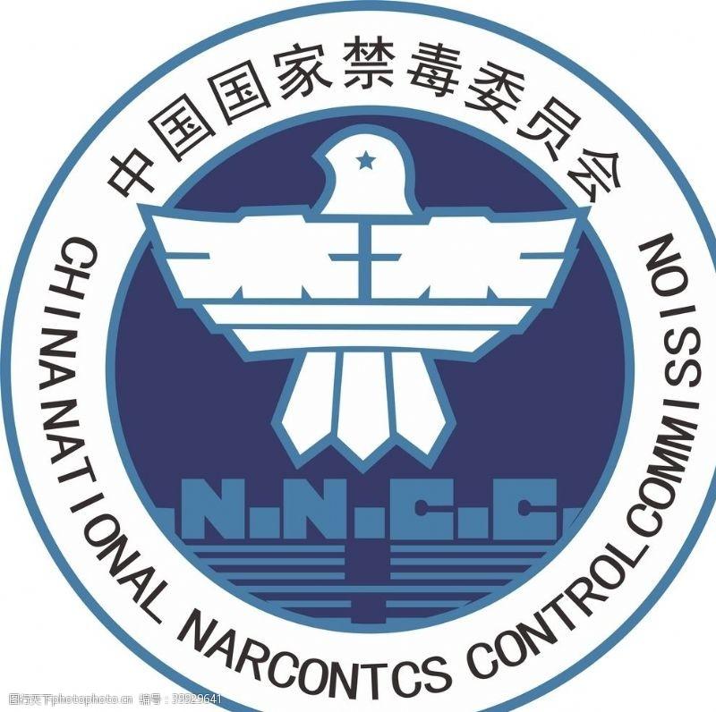 图标设计禁毒logo禁毒图标图片