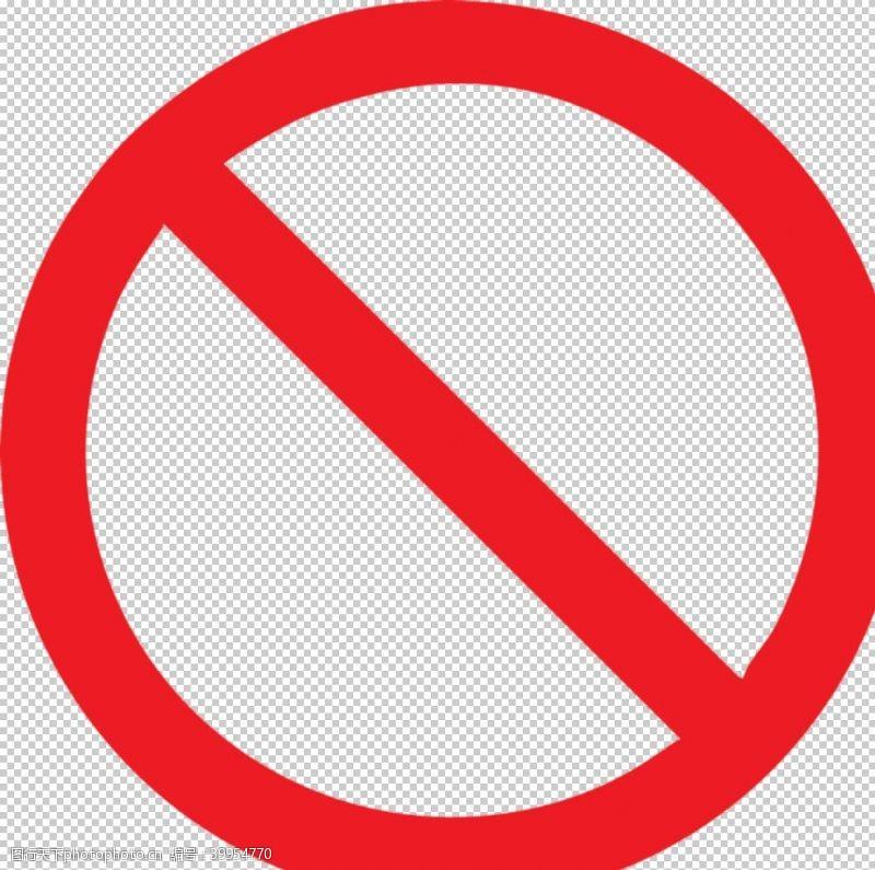 禁止吸烟禁止标识图片