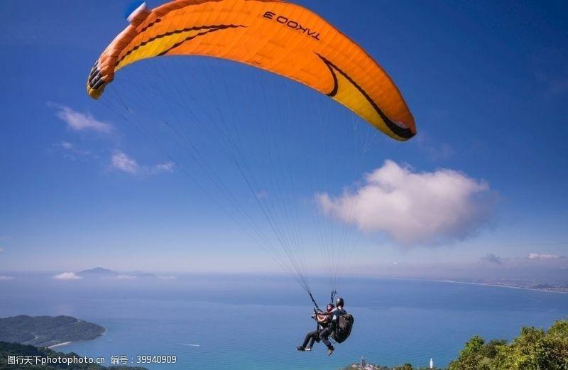 其他人物极限运动跳伞图片