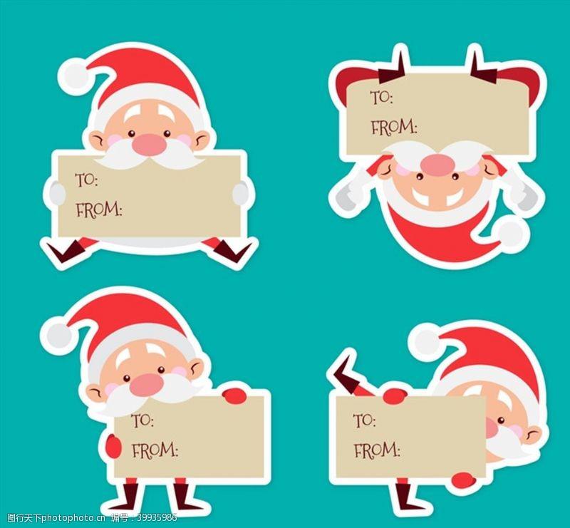 节日素材可爱的圣诞老人图片