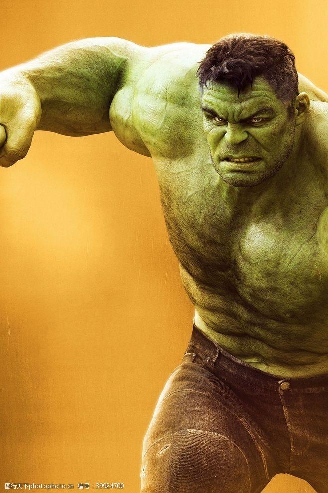 明星偶像漫威超级英雄绿巨人绿巨人图片