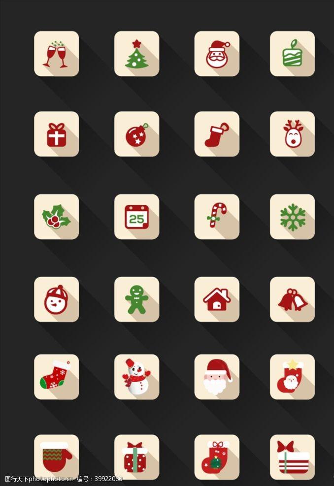 圣诞节渐变矢量图标icon图片