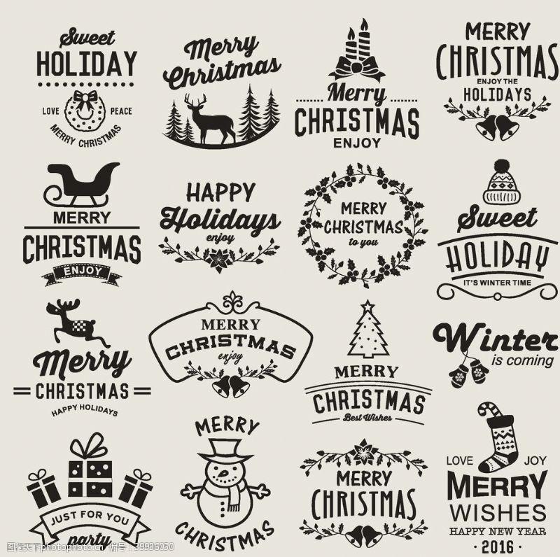 圣诞树圣诞节装饰元素图片